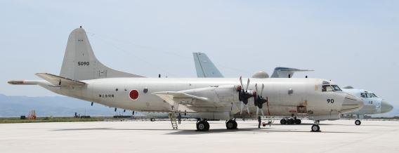 P-3C at Miho