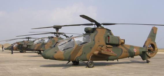 JGSDF WH OH-1