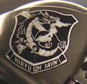 JGSDF 12th AvSqn, 3rd Flt