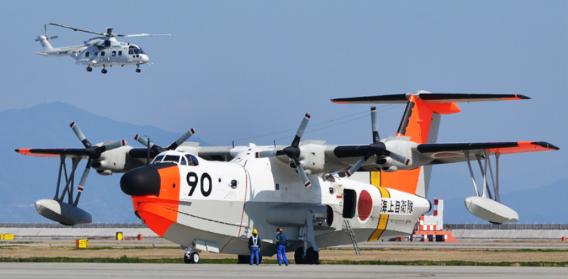 Last US-1A Iwakuni