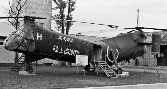 V-44A 50001 Okadama