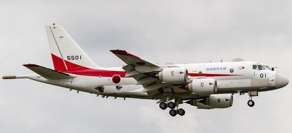 (X)P-1 JMSDF