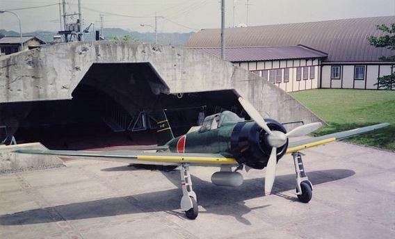 Zero hangar Iwakuni 1993