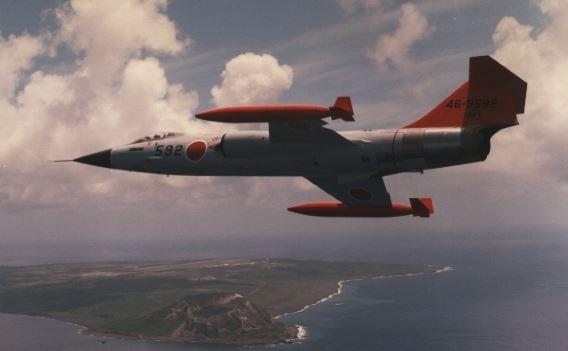 ADTW UF-104J