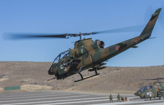 AH-1S Yakima