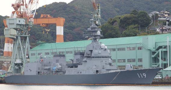 JMSDF Asahi
