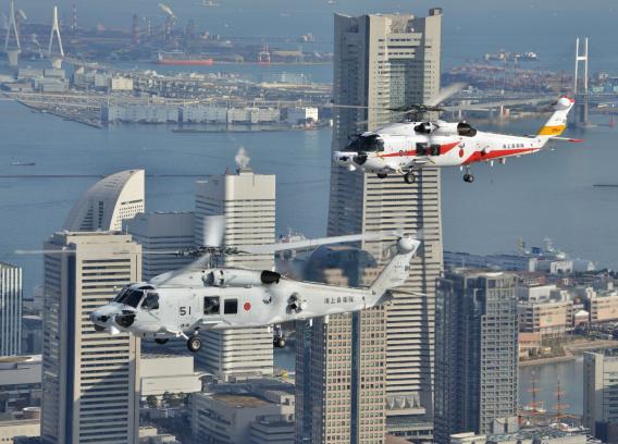 JMSDF Atsugi SH-60K