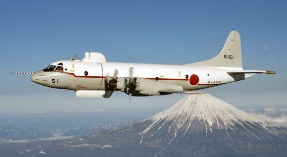 UP-3C Atsugi 51st Sqn