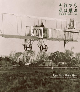 Soredemo Watashi Wa Tobu (They Flew Regardless: Pictorial Mementos of Aviation in Japan, 1909–1940)