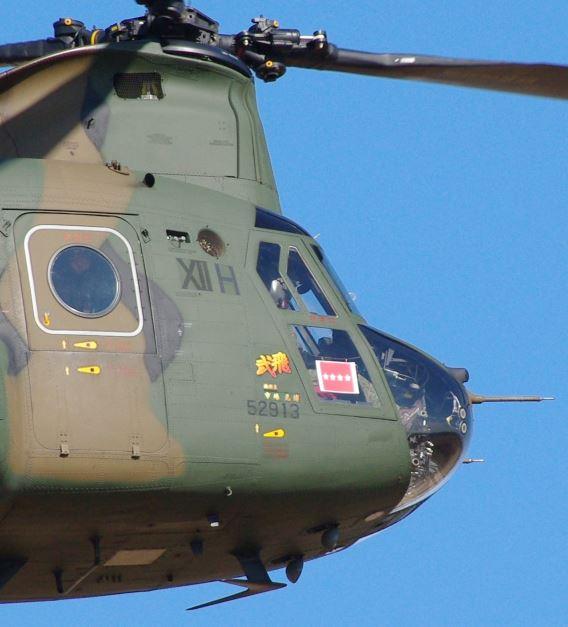 12th AvSqn CH-47