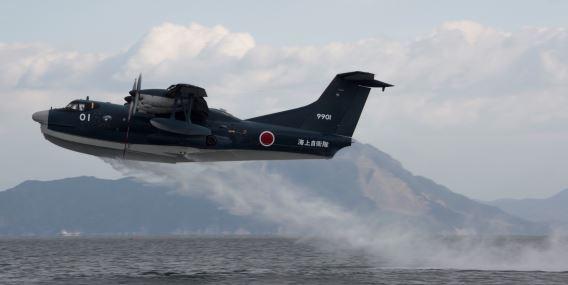 US-2 Iwakuni takeoff