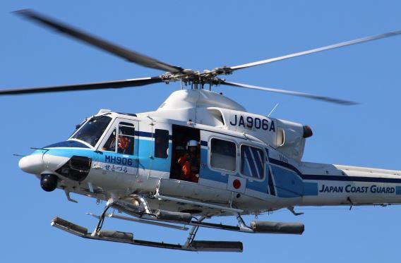 JCG Bell 412 Setozuru