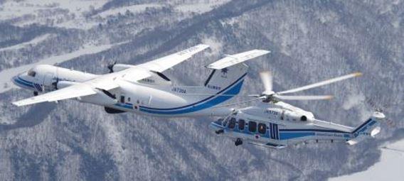 JCG Miho aircraft (2)