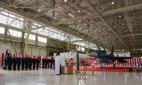 F-2B Shinto ceremony