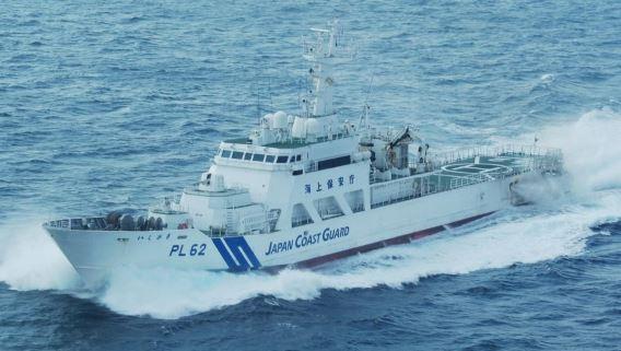 JCG ship Ishigaki