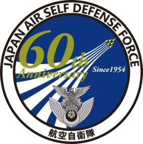 JASDF 60th annivlogo
