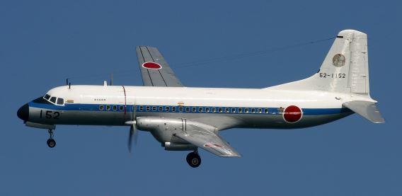 Last JASDF YS-11P