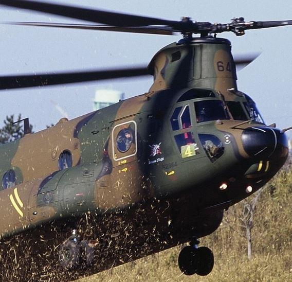 Kazusa CH-47JA