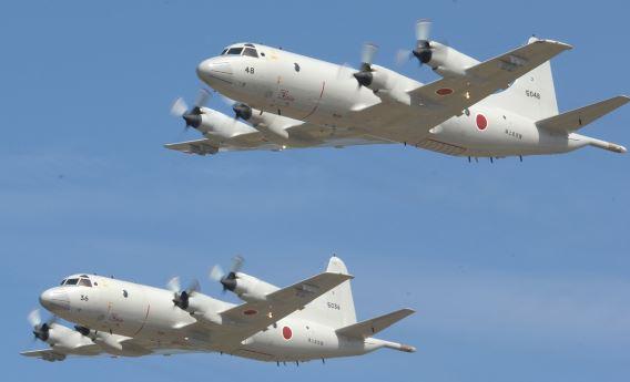 Hachinohe P-3C (1)