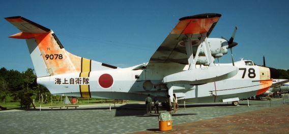 Kakamigahara US-1A