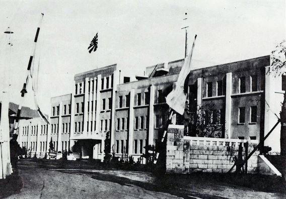 Kanoya Kokutai HQ (pre-1945)