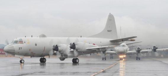 Kanoya P-3C Orion ff