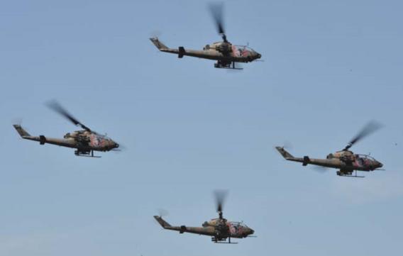 4th ATH JGSDF Kisarazu (1)