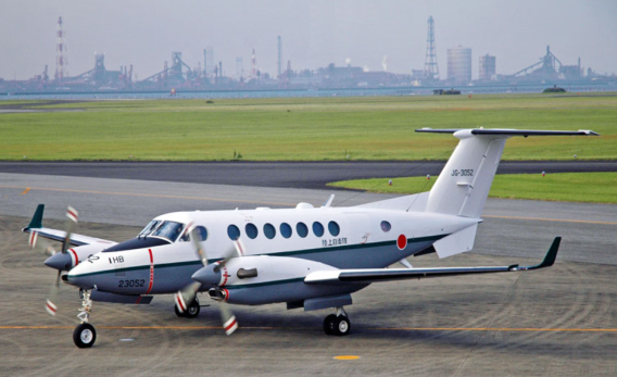 Kisarazu LR-2