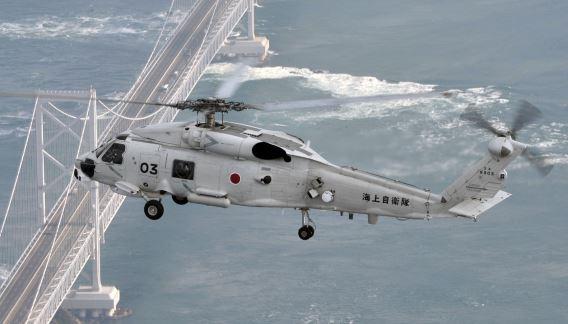 JMSDF SH-60 Komatsushima
