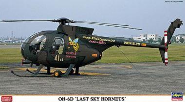 Hasegawa Sky Hornets box art