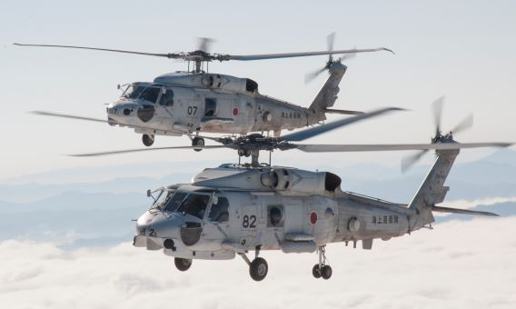 JMSDF Maizuru SH-60
