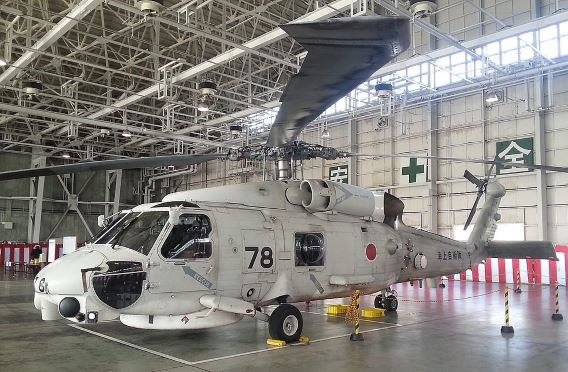 JMSDF Ohminato SH-60J
