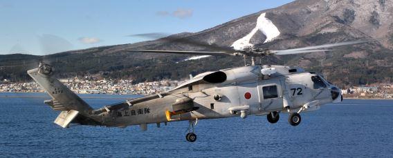 Ohminato JMSDF SH-60J