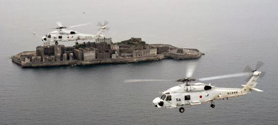 Omura Battleship Island