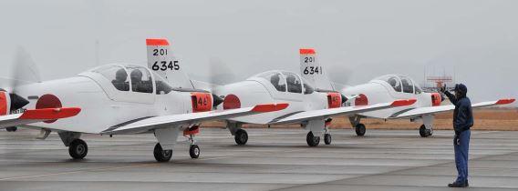 Ozuki T-5
