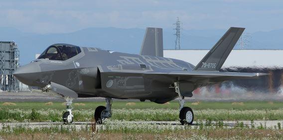 JASDF F-35A Misawa