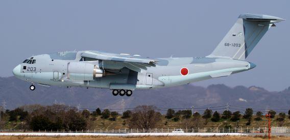 JASDF 403rd Sqn C-2