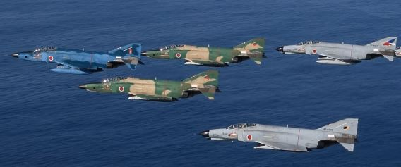 Phantom formation (2)