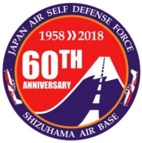 JASDF Shizuhama logo 2018
