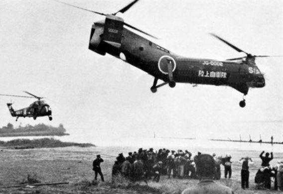 Typhoon Vera 1959
