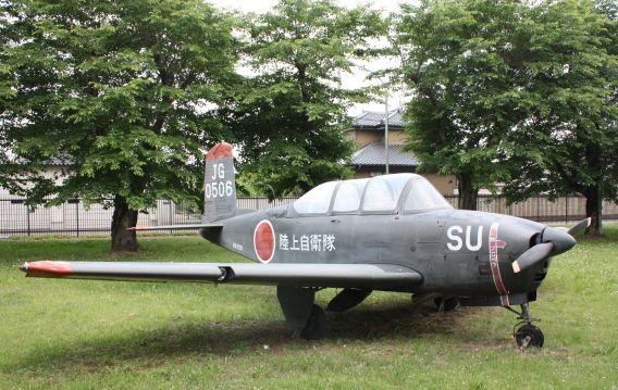 utsut-34