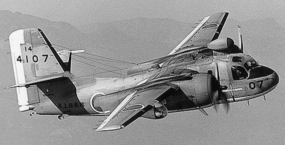 14th Sqn JMSDF S2F-1
