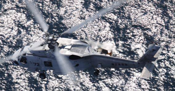 21st Sqn JMSDF SH-60J