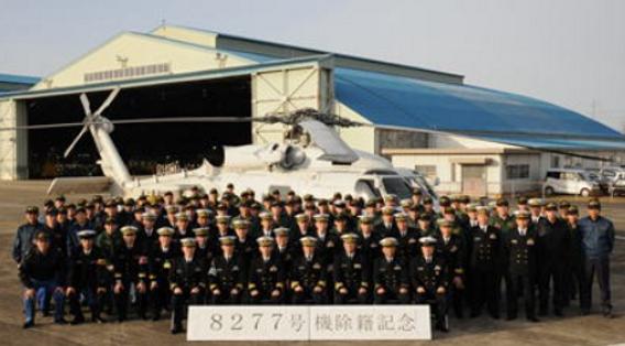 JMSDF SH-60J wfu