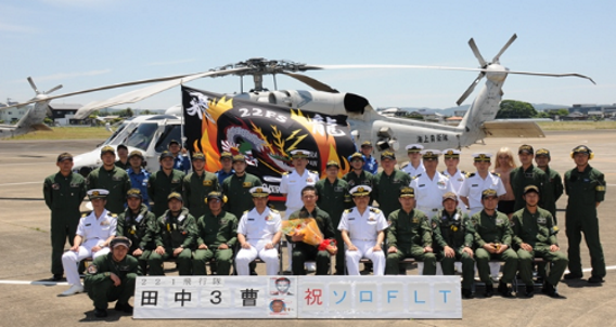 22nd Sqn JMSDF ceremony