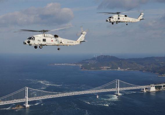JMSDF SH-60J