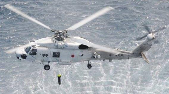 24 Sqn JMSDF sonar dunk
