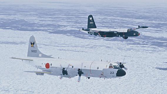JMSDF 4th Sqn P-2J P-3C