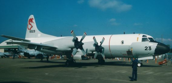 9th Sqn JMSDF P-3C