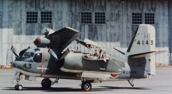 JMSDF Kanoya S2F-1